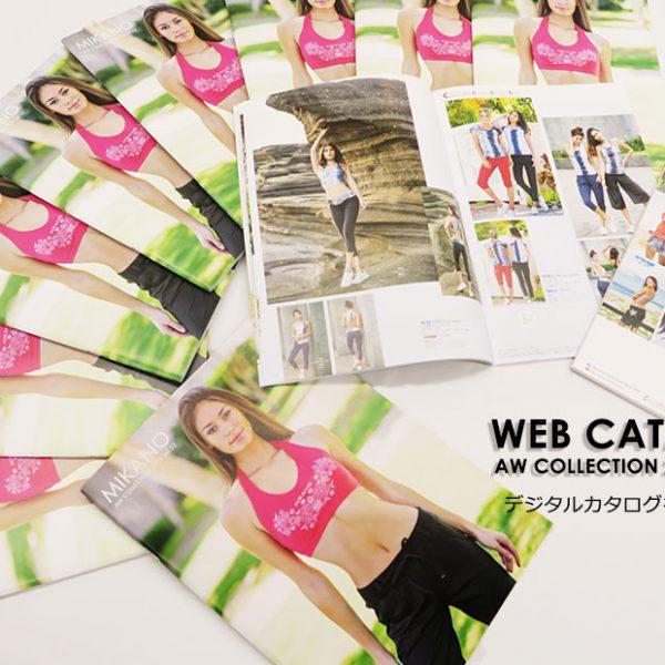 WEBカタログからも直接ご購入頂けるようになりました