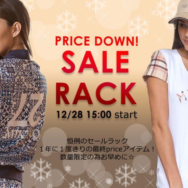 SALE RACK発売決定☆