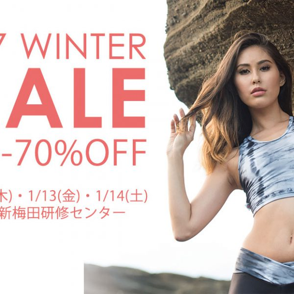 MIKA LANCÉ '17WINTER SALE開催決定