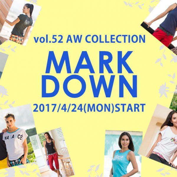 オフィシャルオンラインショップにてvol.52カタログ商品マークダウン開始日決定!