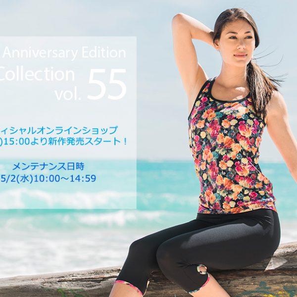 オフィシャルオンラインショップ2018春夏コレクション発売日のお知らせ