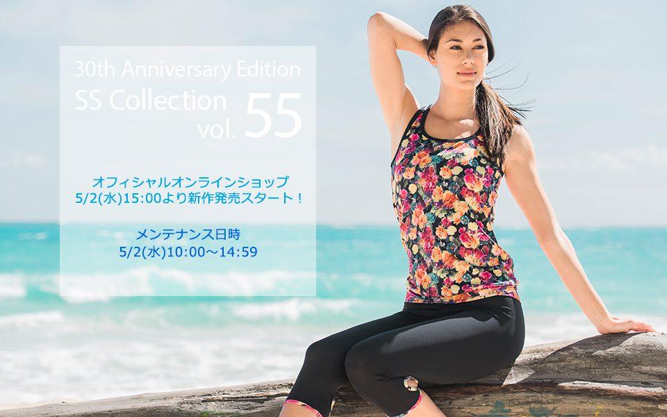 オフィシャルオンラインショップ春夏コレクション新作発売のお知らせ