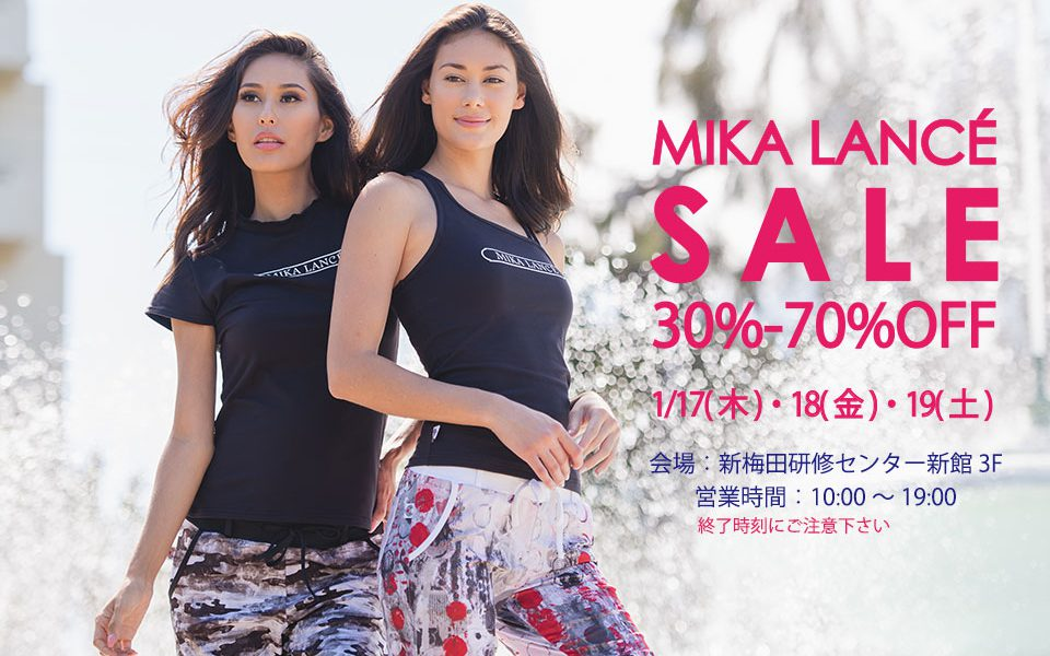 MIKANO winter sale 2019