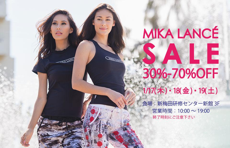 MIKANO winter sale 2019