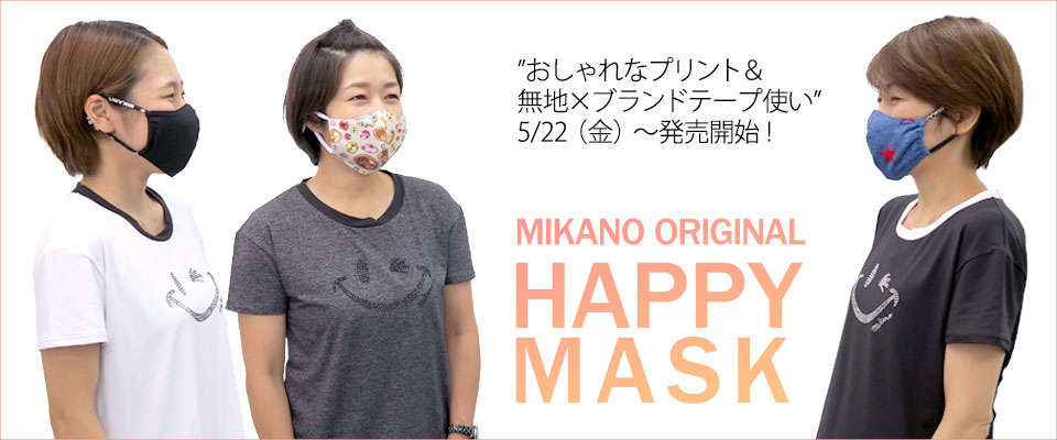 HAPPY MASK