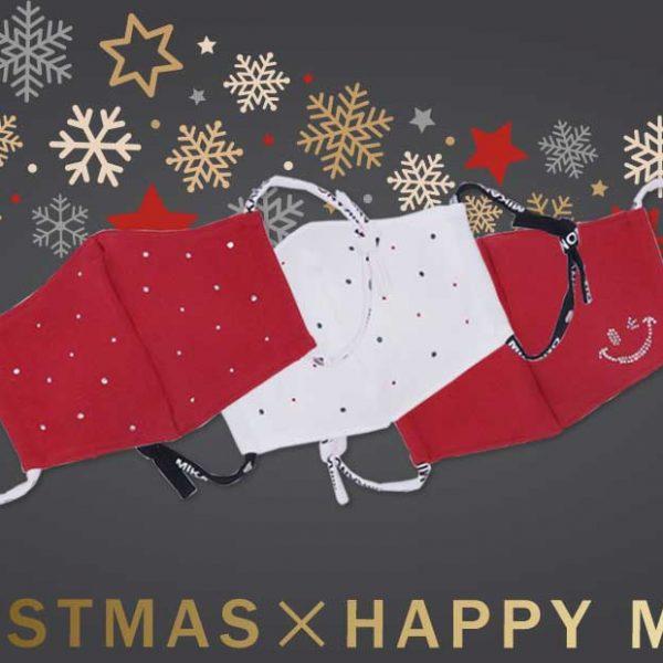 Christmas × HAPPY MASK