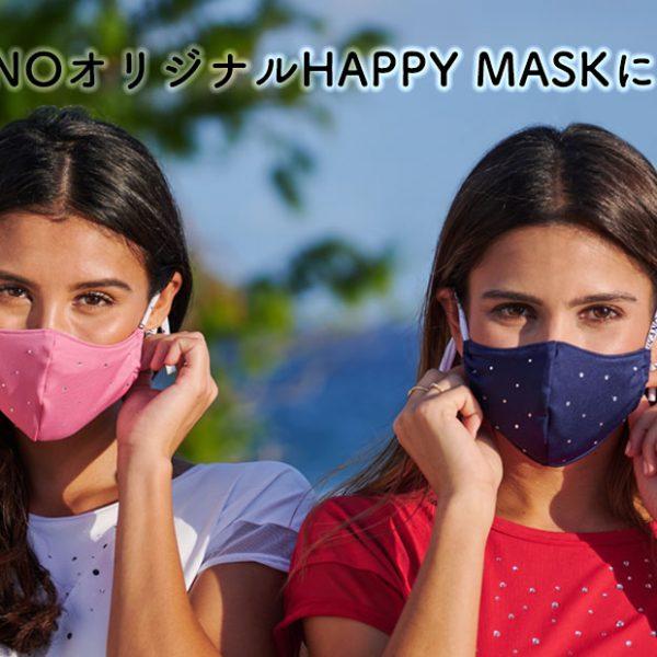 <MIKANOオリジナルHAPPY MASKについて>